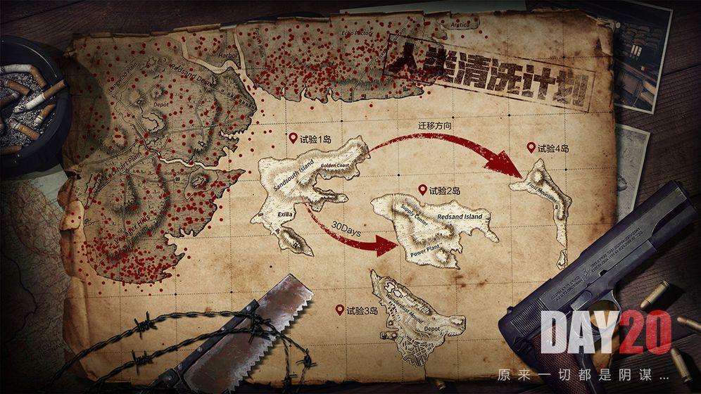 文明重启画质大师图2