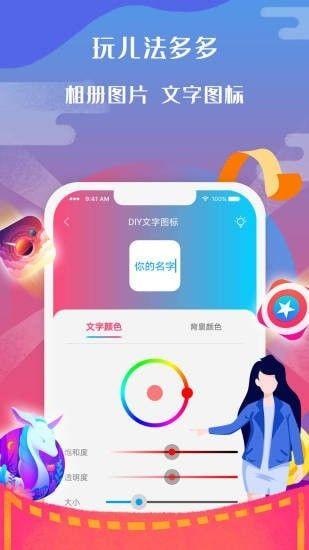 图标小咖秀app图3