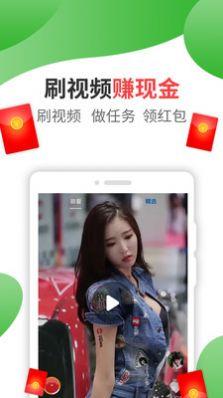 福满全球app图1