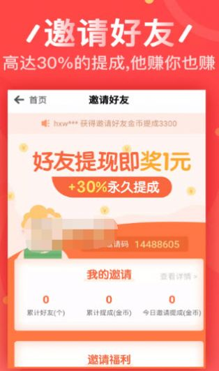 云小U安卓版app下载图片1