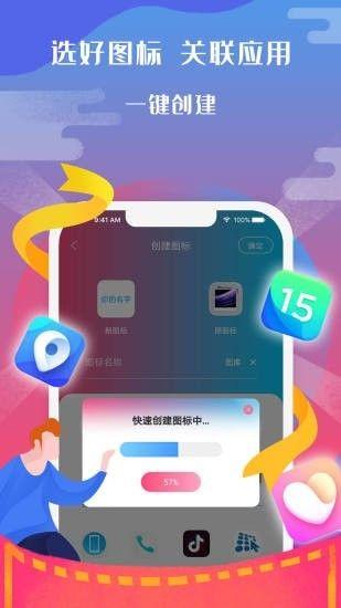 图标小咖秀app安卓版下载图片1