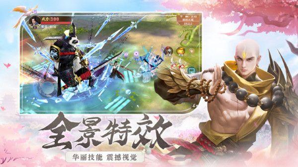 新版剑荡江湖官方版图3