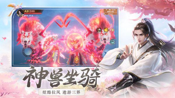 新版剑荡江湖官方版图1