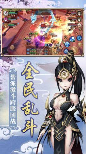 怀念西游官方手游最新版图片1