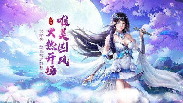 新版剑荡江湖官方版图2