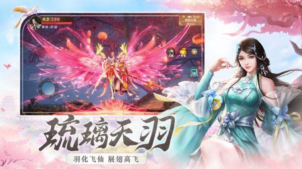 新版剑荡江湖手游正式官方版图片1