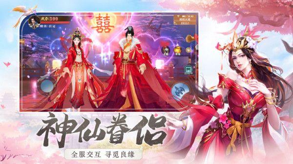新版剑荡江湖手游正式官方版图片2