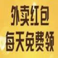 甜豆外卖软件app下载