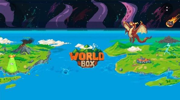 worldbox世界盒子游戏专区