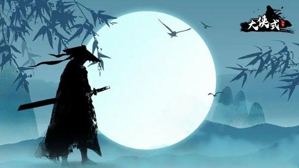 大侠式人生游戏最新版下载