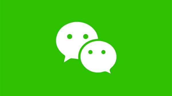 微信暂停新用户注册到什么时候?暂停新用户注册重新开放时间预测[多图]