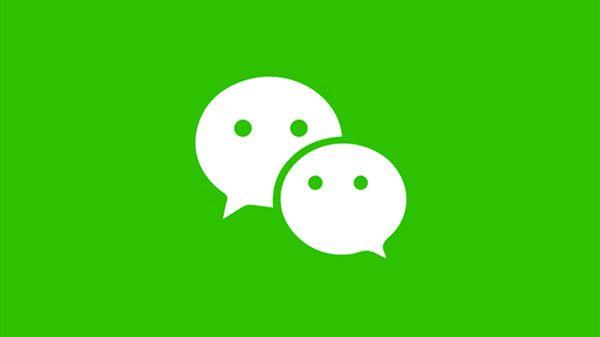 微信多设备同时在线怎么设置?多设备允许同时在线吗?微信多设备同时登录方法[多图]