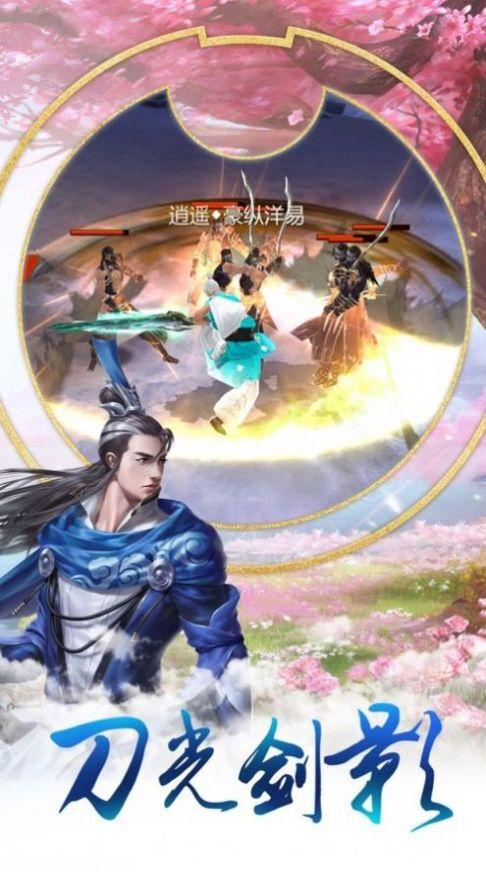 诛妖记之剑神降临最新手游官方版图片1