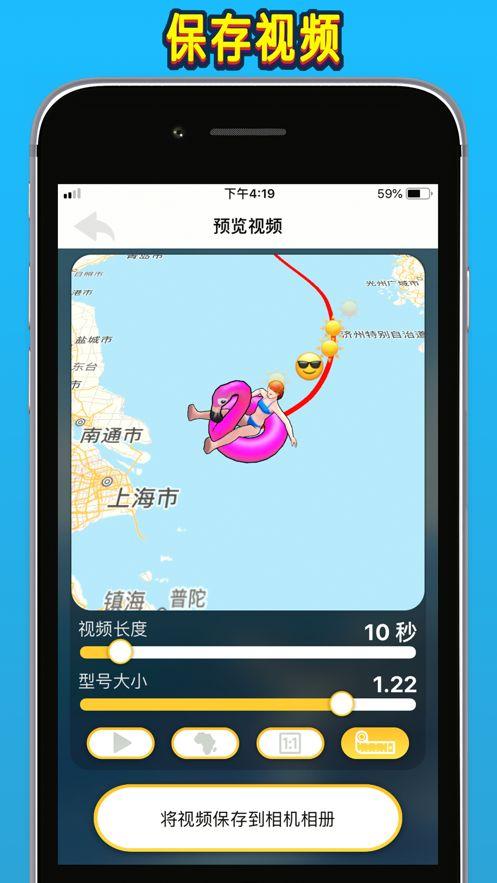 travelboost安卓版本图1