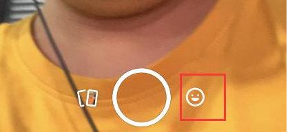 snapchat动漫滤镜怎么使用?动漫滤镜位置及开启方法图文一览[多图]