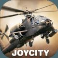 3D直升机炮舰战游戏
