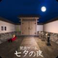 七夕之夜游戏