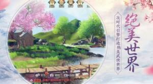 妖魔弑仙决最新手游官方版图片1
