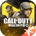 Call of Duty Vanguard官方版