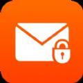 橙讯安全邮