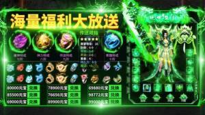 耀光战神手游官方最新版图片1