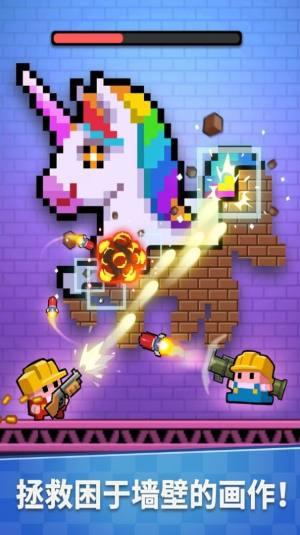 像素涂鸦世界游戏官方安卓版图片1