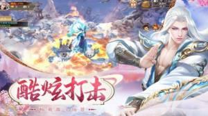 妖魔弑仙决最新手游官方版图片2