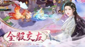 妖魔弑仙决最新手游官方版图片3