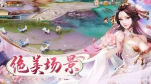 妖魔弑仙决最新手游官方版图片5