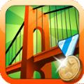 桥梁建筑大师游戏