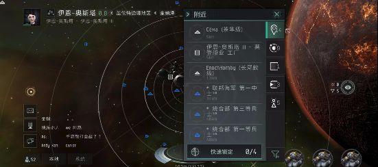 EVE星战前夜无烬星河兑换码是多少?2021最新礼包码大全[多图]