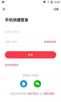 慧过网校app图2