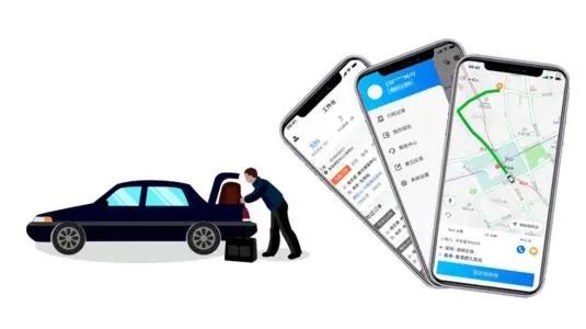 高德打车司机端app安卓版分享