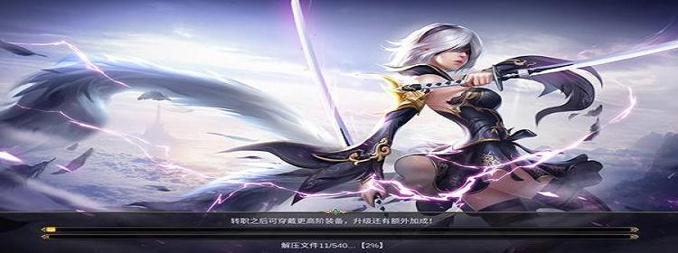剑魂online游戏下载