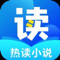 热读小说app安卓版下载