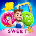 甜甜圈面包店游戏