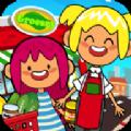 米加小镇杂货店游戏