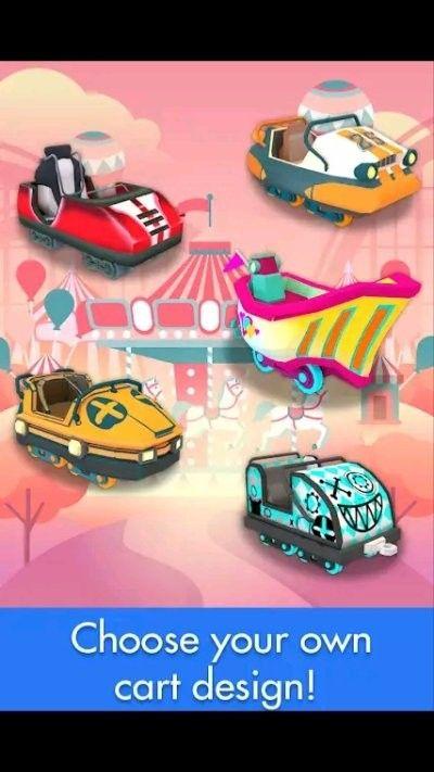 过山车之旅游戏官方安卓版图片1