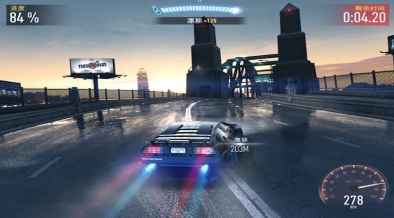 地平线极品飙车游戏图2