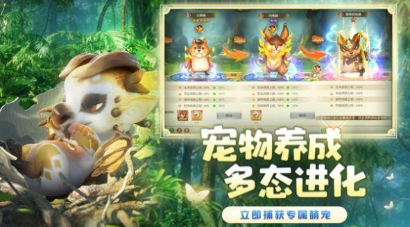 狩猎使命小火龙手游官方版图片2