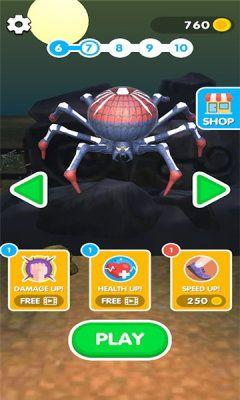海妖头竞技场游戏图1