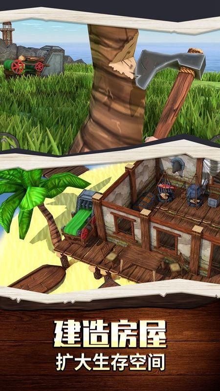 海岛生存100天游戏图1
