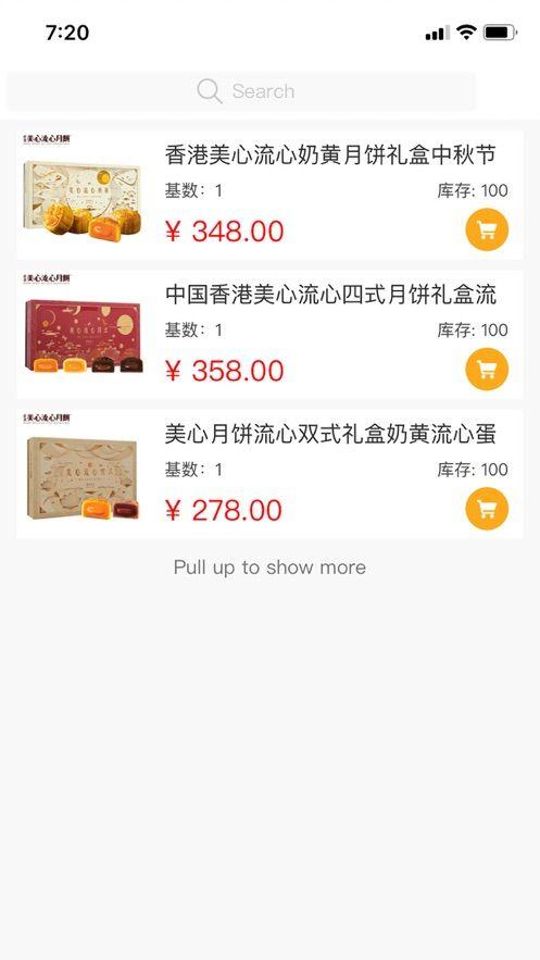 云云生活app安全吗_云云生活怎么样_云云生活app合集