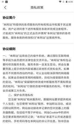 天Y手游app图3