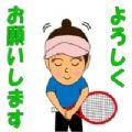 网球女孩动漫图片