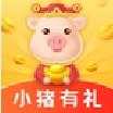 小猪有礼app手机版下载