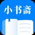 小书斋app