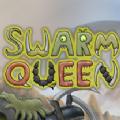 异虫女王中文版游戏