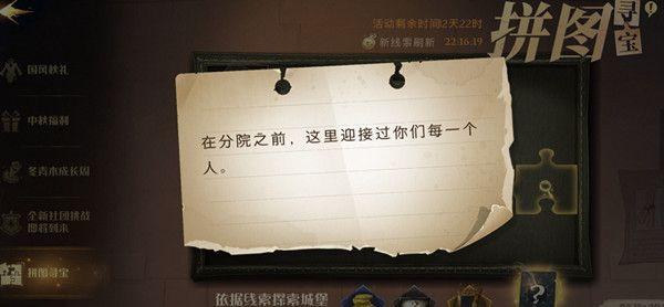 https://imgo.liulanqi.net/img2021/9/23/8/2021092311737890.jpg