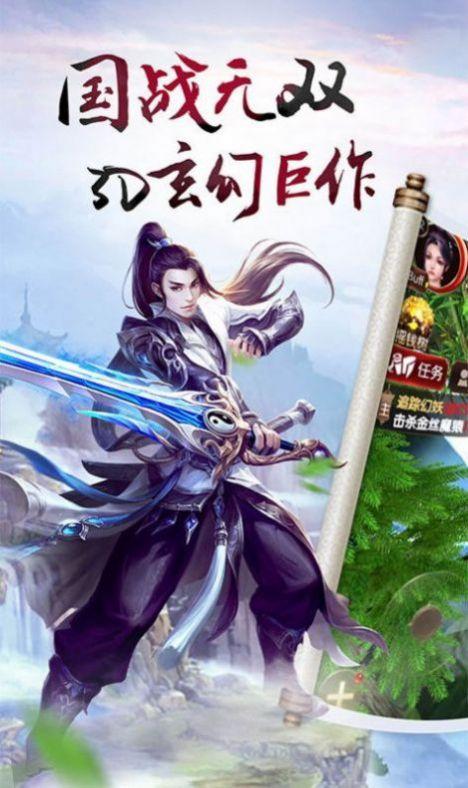 刀剑王座官方版图2